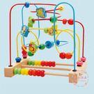 寶寶繞珠串珠玩具1-3周歲半幼兒童益智嬰...