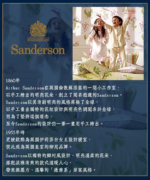 【Sanderson】Garland(Gold) 緹花雙人四件式床包組