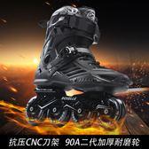 直排溜冰鞋 成人花式鞋輪滑鞋男女初學者旱冰滑冰鞋 AW3372『愛尚生活館』