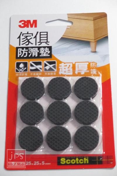 3M 黑色圓型傢俱防滑墊 (25mm 9入) F2504