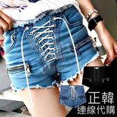 克妹Ke-Mei【AT49966】正韓連線代購 麂皮革釘釦馬甲結帶激瘦彈力高腰牛仔短褲