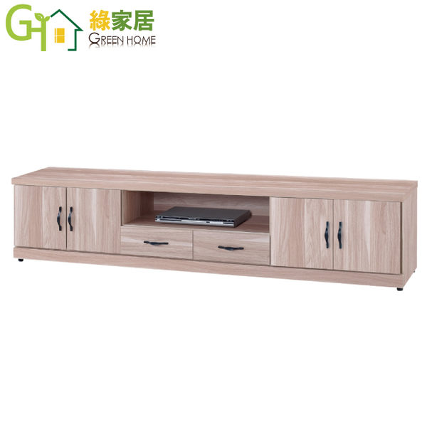 【綠家居】穆杉 木紋7尺多功能電視櫃/收納櫃(二色可選)