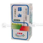 澤山活菌體S美味顆粒150gm(買5送1、比菲德氏菌)