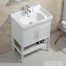 洗手盆小戶型簡約 落地式組合櫃陽臺陶瓷一體洗臉盆 衛生間浴室櫃 NMS名購新品