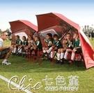 戶外遮陽傘 超大戶外太陽傘釣魚傘帳篷傘防紫外線沙灘傘戶外遮陽傘庭院傘 【全館免運】