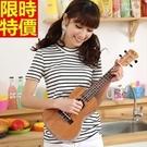 烏克麗麗ukulele-26吋桃花心木單板四弦琴夏威夷吉他樂器2款69x7【時尚巴黎】