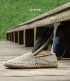 漁夫鞋夏季男大碼懶人草編休閒布鞋壹腳蹬帆布草鞋【橘社小鎮】