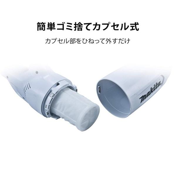 【MAKITA牧田】最新款強吸力省空間無線充電手提吸塵器CL108FDMW1 牧田白色 【單4A電池全配】