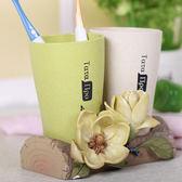 春季上新 情侶牙刷杯套裝洗漱漱口杯一對刷牙杯子韓國牙缸歐式可愛個性創意