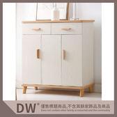 【多瓦娜】19058-516005 清水3.1尺鞋櫃(863)
