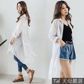 【天母嚴選】輕薄微透膚單口袋寬鬆長版條紋棉麻襯衫/罩衫