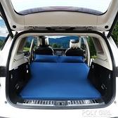 大眾途觀L途銳途昂探岳氣墊床SUV專用汽車載充氣床墊后備箱旅行床  ATF  夏季新品