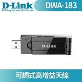 D-LINK 友訊 DWA-193 AC1750 USB 3.0雙頻無線網路卡