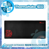 Thermaltake 曜越DASHER EXTENDED 電競專用800x300滑鼠墊(MP-DSH-BLKSXS-03)