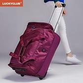 Lucky Club拉桿背包旅行包女男手提帆布短途超大容量箱雙肩行李袋 酷男精品館