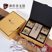 中秋禮盒包裝盒空月餅茶葉禮盒定制高檔伴手禮盒通用盒美意金秋 3c優購