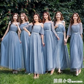 伴娘禮服女仙氣2021韓版新款春夏長款伴娘服禮服結婚主持人禮服 范思蓮恩