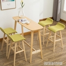 高腳桌曲木酒吧台靠牆吧台桌酒吧桌椅家用小吧台組合窄桌子長條 YDL