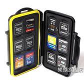 降價兩天記憶卡收納盒背包客大盒內存卡盒SDTFCF 相機手機攝影存儲卡收納保護盒