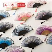 扇子折扇夏季男女日用古典文藝跳舞扇古裝表演攝影道具中國風折扇 全館八八折鉅惠促銷