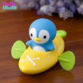 美國Munchkin麥肯齊髮條玩具 游泳劃船企鵝兒童洗澡 寶寶戲水玩具