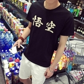 短袖T恤 純棉-簡約悟空印花日系男上衣3色73ms14【巴黎精品】