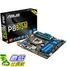 [美國直購] INTEL I7 2700K QUAD CORE CPU ASUS B75 MOTHERBOARD 16GB DDR3 MEMORY RAM COMBO KIT 主機板