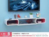 簡易電視櫃高款小戶型經濟型現代簡約壁掛式電視機櫃組合牆掛臥室 QM  圖拉斯3C百貨
