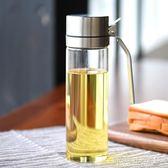 油壺  油壺防漏玻璃油瓶家用醋壺調料瓶油罐家用醬油瓶廚房大號油瓶 傾城小鋪