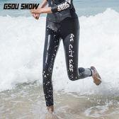 gsousnow韓國潛水褲女分體游泳長褲防曬速干緊身水母褲浮潛服沖浪