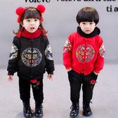 兒童唐裝女童拜年服過年喜慶寶寶裝新年衣服男童中國風加厚冬套裝