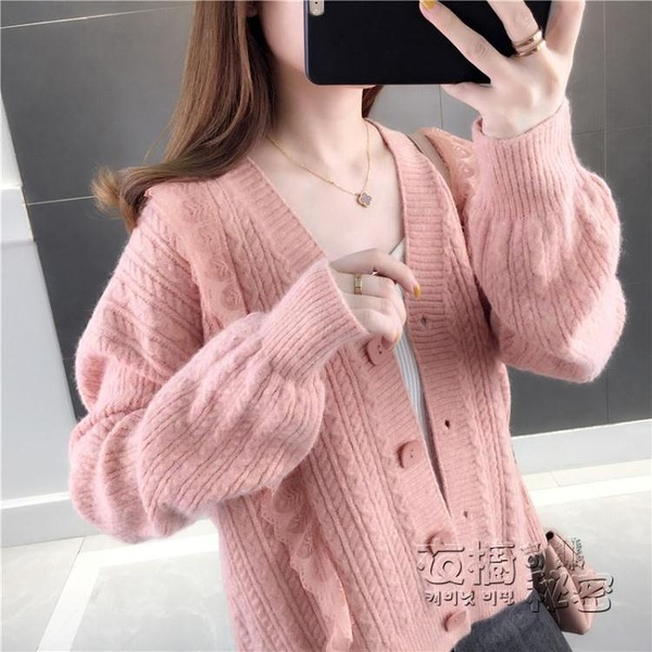 春裝新款純色麻花毛衣外套女韓版寬鬆V領針織開衫外搭上衣潮 雙十二全館免運