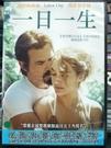 挖寶二手片-P82-029-正版DVD-電影【一日一生/Labor Day】-鐵達尼號-凱特溫絲蕾*喬許布洛林(直購價)