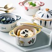 陶瓷帶蓋蒸蛋碗一人食餐具燉盅可愛嬰兒寶寶輔食蒸碗釉下彩蛋羹碗