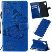 送掛繩 壓紋皮套 三星 Galaxy Note10 PRO 蝴蝶壓花皮套 note10 pro 保護殼 保護套 手機殼 錢包款