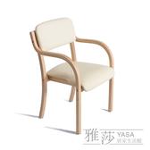 餐椅 辦公椅 書桌椅 北歐風餐椅~有扶手(1061) 實木餐椅 【雅莎居家生活館】