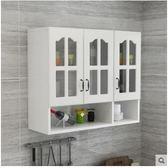 定制牆上廚房吊櫃掛牆式現代簡約牆壁櫃儲櫃置架陽台牆櫃掛櫃【全館免運】