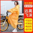 雨衣長款全身電動車雨披加大加厚防水自行車單人成人透明防護雨衣 小山好物