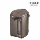 象印【CD-WU30】熱水瓶 3.0L 四段保溫