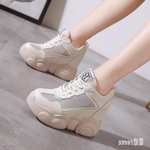 內增高女鞋時尚新款夏季百搭老爹鞋小熊小白鞋厚底坡跟運動鞋 BP1290【Sweet家居】