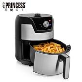 【PRINCESS 荷蘭公主】4.5L健康氣炸鍋/不鏽鋼飾面 181026