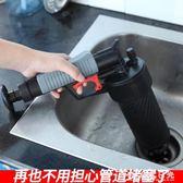 通馬桶疏通器下水道管道工具神器一炮通廁所吸毛髪頭髪清理便堵塞  igo 台北日光