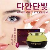 韓方幹細胞修護保濕眼霜 50ml【櫻桃飾品】【28762】