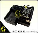 ES數位館Nikon D40 D40X D60 D3000 D5000 電池 EN-EL9 專用快速充電器 ENEL9