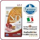 法米納.ND天然成貓天然糧-雞肉石榴(LC-1)-10kg,