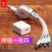 充電器萬能型多功能充電器數據線一拖三手機充電頭多頭 全館免運