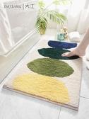 浴室吸水防滑墊衛浴衛生間廁所門口腳墊門墊門廳進門家用地墊地毯LX 夏季上新