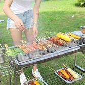 黑五好物節 戶外燒烤爐家用木炭工具全套不銹鋼燒烤架子
