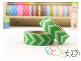 紙膠帶-和紙膠帶左右波紋 綠色