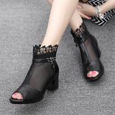 媽媽鞋中跟魚嘴涼鞋女休閑皮鞋真皮中年女鞋